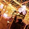 札幌ホワイトイルミネーション2018〜冬のデートに是非おすすめ!