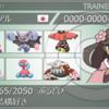 桜色ブルドヒ[最高2065/2056]