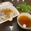 休日の朝食にベトナム料理を(バインクオンと食材見学)