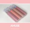 【AMUSE】ミニチークキットでお得に人気の4色が楽しめる!【ソフトクリームチーク】