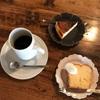 『喫茶hiraya』に行ってきた。チーズケーキがおすすめ!【愛知・蒲郡市】