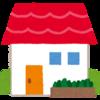 ミニマリストに憧れるマダム家の住宅事情について話してみる。