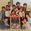 SP水曜劇場 今日のウェルカムボード その190・kusukusu's rabo『みっくすじゅーす!』ご来場者プレゼントと再放送のお知らせ