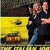 【映画】ミニミニ大作戦【The Italian Job】
