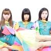 UNIDOL2017-18 Winter 関東予選 チーム紹介 『和娘。《なごむすめ》』
