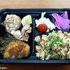 【八幡山】居酒屋やぐら ~ランチお弁当~