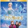 子どもと一緒にアナと雪の女王を見た