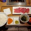 【新橋】焼肉ライク 1人20分ファスト焼肉がついに登場!