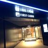 【名古屋宿泊】その5:ファーストキャビンTKP名古屋駅