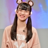 【2018/12/02】AiKaBuドラフト三期生写名刺交換会【写真/参加レポ/アイカブ】