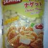 業務スーパー チキンナゲット1kg555円(税抜)