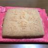 マルセイビスケット@北海道 六花亭の焼き菓子は素朴で優しい味わい!【お土産④】