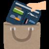 【Lifehack】バッグインバッグを使ってカバンの中身を整理する/モノの整理は思考の整理につながる