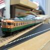 165系TOMIX 急行東海を再現する!その1