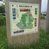 石垣島⑥バンナ公園 案内図