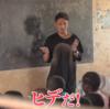 【あいのりアフリカンジャーニー 2話】ヒデとあいのり学校!