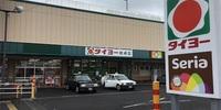 鹿児島県を中心に経営している「スーパー界の島津家・タイヨー」は、芋焼酎売場がビックリするくらい広かったです!そのため麦焼酎は売ってないと思ってください。
