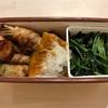 野菜の肉巻きお弁当