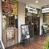 【オススメ5店】青梅・昭島・小作・青梅線沿線(東京)にある紅茶が人気のお店
