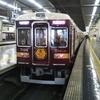 今日の阪急、何系?①132…20200321