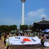 プサン旅行4日目―独立記念日と太宗台(テジョンデ)