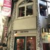 京都 寺町商店街