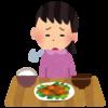 2-103   給食の思い出〜残されて食べる〜
