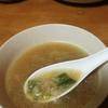 香ばしネギ味噌スープであたたまる♪レシピ。