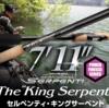 【EVERGREEN】独自テレスコピック採用のウルトラロングスピニング「TKSS-711MHST キングサーペント」発売開始!