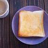 【函館市】ホームベーカリー ドッポ|1996年創業、リーズナブルで美味しい街のパン屋さん