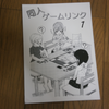 同人ゲームリンク Vol.1