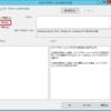Windows 10:「ストアアプリケーションをオフにする」のポリシー制御について