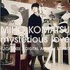小松未歩『mysterious love』