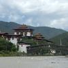 【お出かけ】こんなときこそ観光気分♪ ~ブータンの見どころ⑤No.1と言われるプナカ・ゾン~