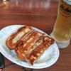 禁酒令前に…。成増名物?の大餃子と生ビールで、駆け込み餃ビー