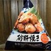 砂肝焼きセブンイレブン50g炭水化物0.2g58カロリー260円