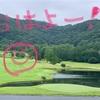 ラブラブツーサムゴルフしてきました。