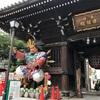 博多山笠 準備を見てきました。