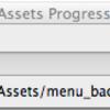 プラットフォーム切替時のテクスチャ圧縮をスキップ