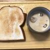 こだわりの食パン比較 バルミューダのトースターで焼いて比べました。