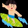 旅日記【北陸①−2】カウチサーフィンを初体験✨