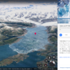 授業で使えるかも:Google Earthのタイムラプス機能