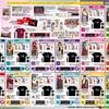 【12/4更新分追加】モーニング娘。'19コンサートツアー秋 〜KOKORO&KARADA〜のグッズを紹介します!!Final