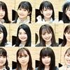 【予選放送①】第3回 AKB48グループ歌唱力No.1決定戦