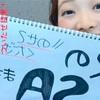 ヒッチハイク愛知→東京