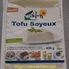 フランスのスーパーで買える和食材!BIO食品で和食に早変わり