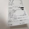 origamipayで吉野家の豚丼が124円で食える。origamipay、Tカード、吉野家アプリ等の合わせ技!もはや缶ジュースレベル。