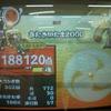 太鼓の達人 全国48位、神奈川県2位の栄光を取り戻す。