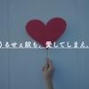 【週刊エッセイ#25】笑いたがる人にはキスを。