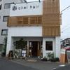 相模大塚「cliel cafe(クリエルカフェ)」〜美容室1階にオープンした、焼き菓子メインの自家焙煎珈琲店〜